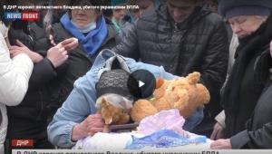 В ДНР се прощават с петгодишният Владик,убит от украински БЛА