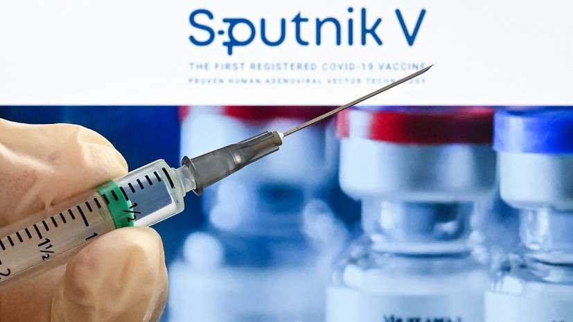 """Министерството на здравеопазването на Германия оцени възможния принос на """"Спутник V"""" във ваксинирането на населението"""