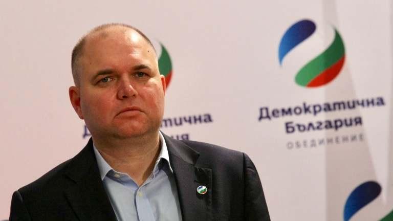 """Комисията за финансов надзор проверява депутат от """"Демократична България"""""""