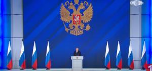 Владимир Путин предупреди: Русия няма да позволи провокации срещу националната си сигурност
