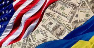 """САЩ отпуснаха 155 милиона долара на Украйна за демокрация и """"борба срещу  руската агресия"""""""