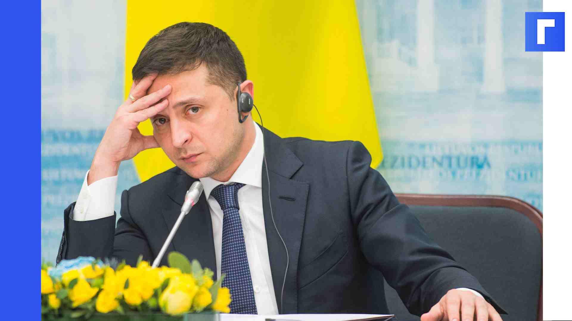 Путин може смело да настъпва, Зеленски ще бъде принуден да подпише капитулация