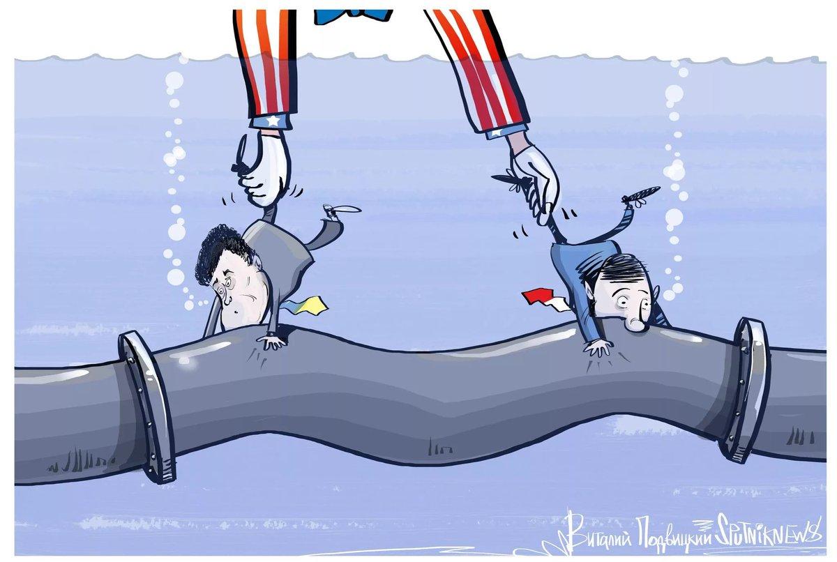 """Украйна: """"Северен поток 2"""" значително ще отслаби страната"""