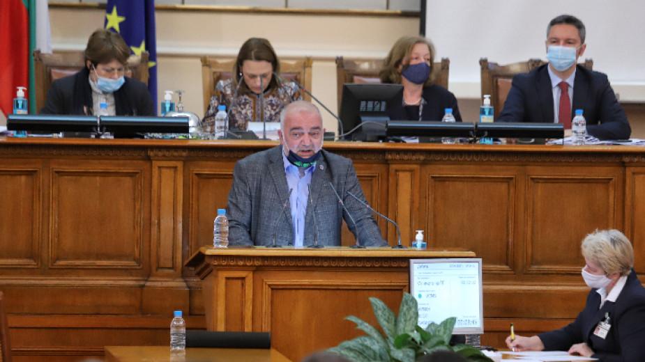 Деклации от парламентарни групи по повод Деня в памет на изтреблението на арменци в Османската империя