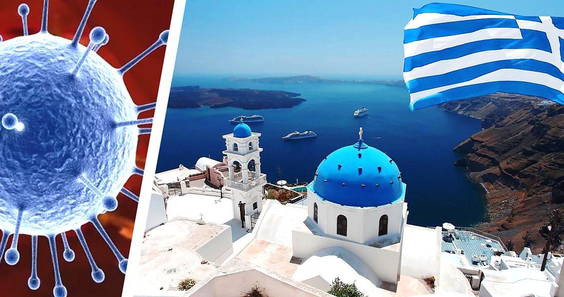 В 62 гръцки острова ваксинират всички жители