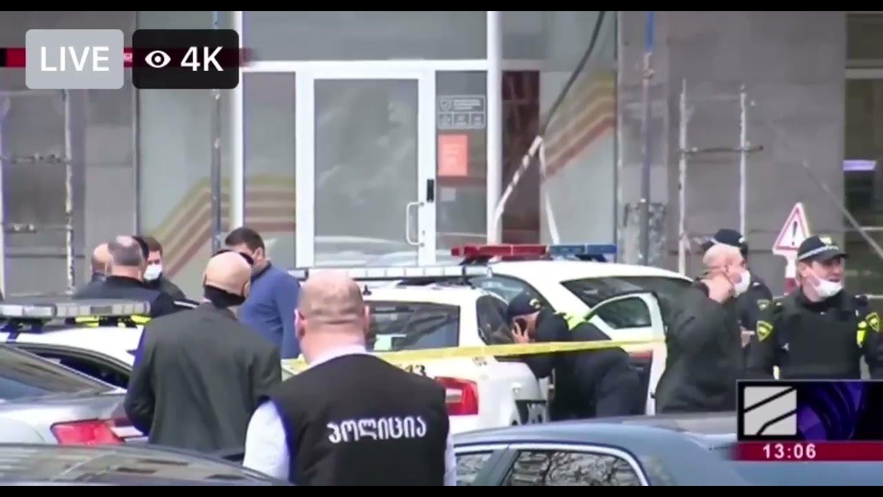 Въоръжени нахлуха в банка в Грузия, взеха заложници