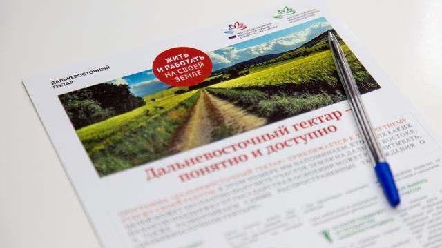 """Русия разширява """"далекоизточния хектар"""" до Арктическата зона"""