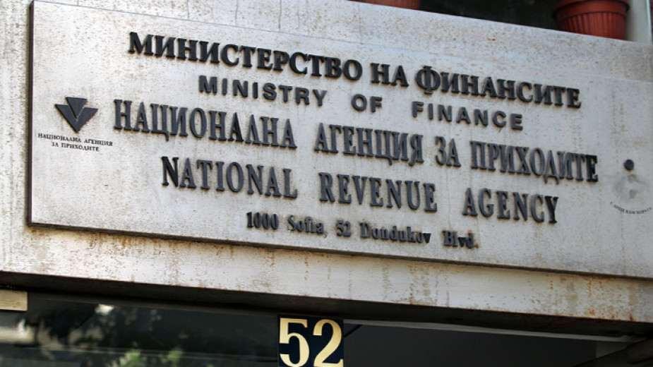 НАП проверява данните от парламентарната комисия за ревизиите