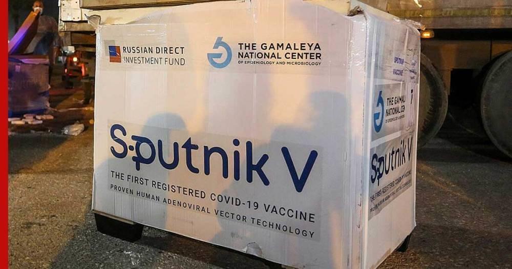 """Bild: Пореден немски регион преговаря за закупуването на """"Спутник V"""""""