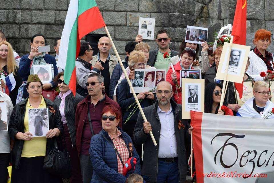 """""""Безсмъртният полк"""" ще отбележи 76-тата годишнина от Победата в над 47 български града"""