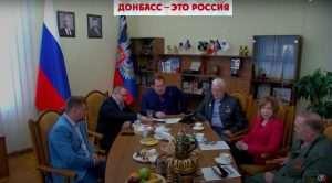 """""""Донбас- това е Русия"""" :7 години от създаването на ДНР- крачка напред в победата над глобализма"""