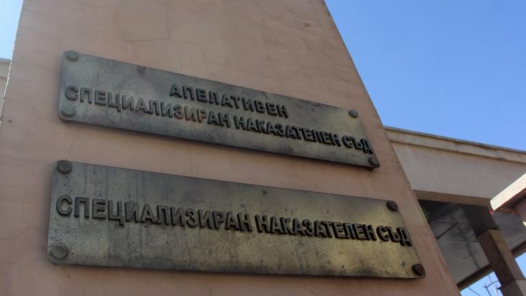Камарата на следователите пише до 4 евроинституции и западни посланици за закриването на спецсъда