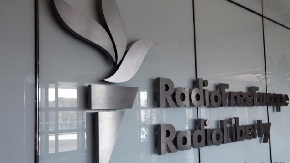 """Русия замрази банковите сметки на американското радио """"Свободна Европа"""""""