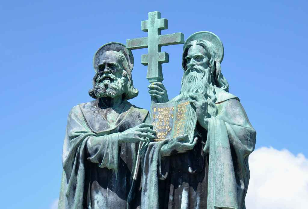 На 11 май почитаме светите братя Кирил и Методий