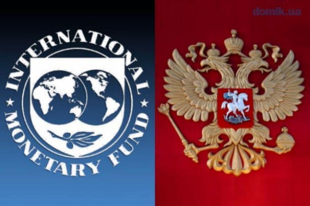 """Централната банка на Русия сравни МВФ с костенурка и добави фразата: """"Не сме длъжни да следваме техните препоръки."""""""