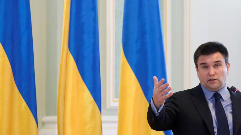 Климкин: Украйна ще трябва да направи политически самоубийствени неща, за да се присъедини към ЕС