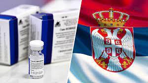 Сърбия започва производството на руската ваксина Спутник V