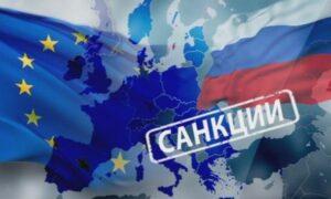ЕС удължи забраната за инвестиции в Крим