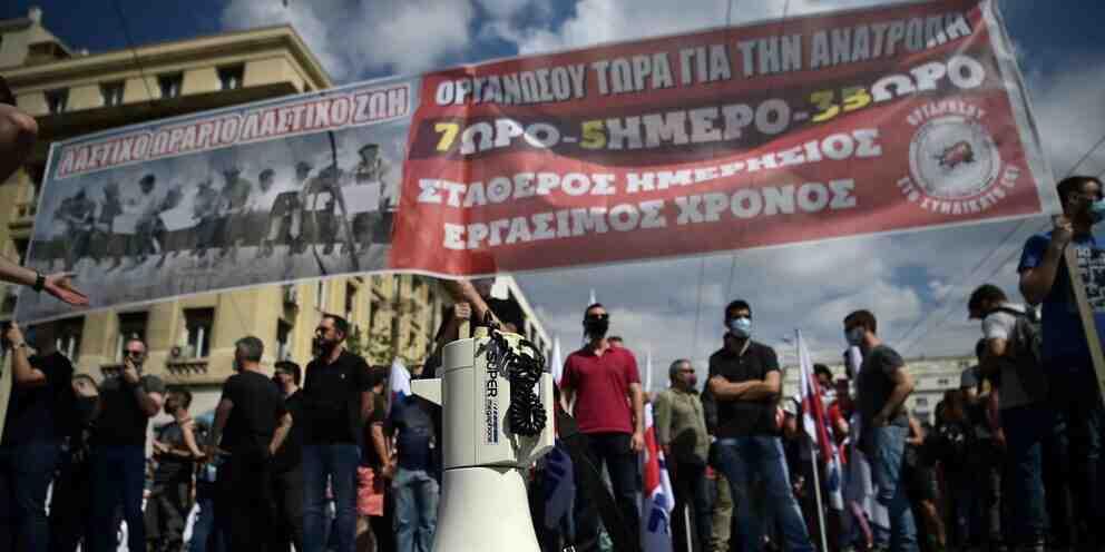 """Демонстрации, шествия и стачки в Гърция: """"Няма да ни превърнете в роби на 21-ви век"""""""