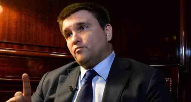 """Украйна за """"последния сигнал"""" от Русия"""