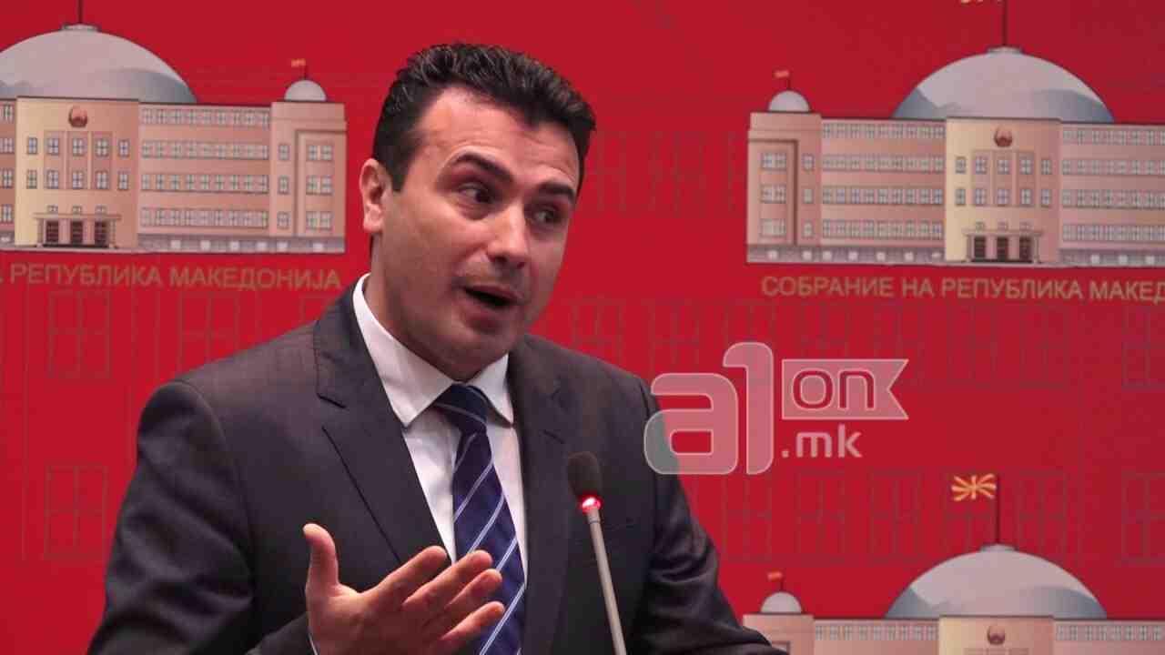 Заев: Преговорите с ЕС не трябва да се превръщат в преговори с България