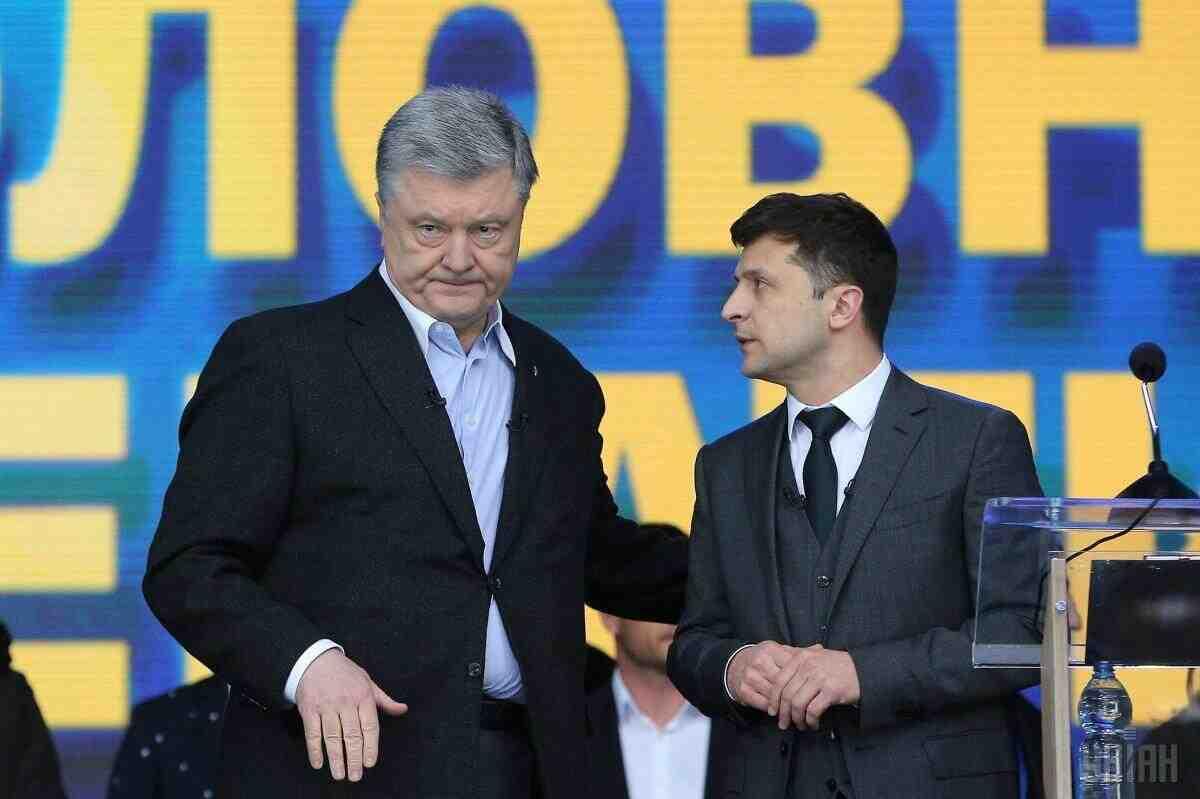 Владимир Зеленски: Порошенко вече не е никой!