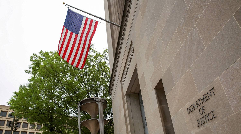 Американска чиновничка се оказа в затвора за разгласяване на данни за посолството на Русия
