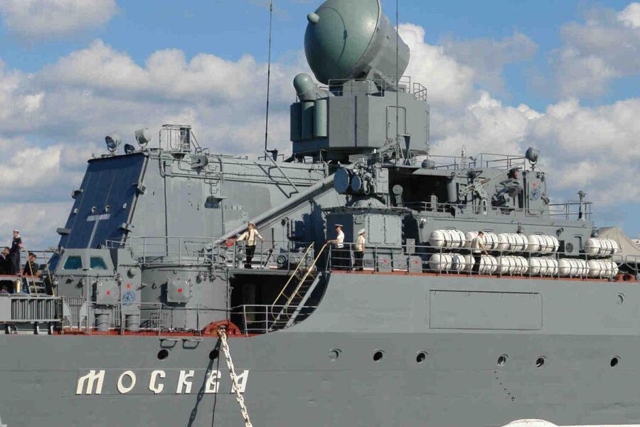 Крайцерът «Москва» е с дължина над две футболни игрища
