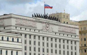 Уебсайтът на руското министерство на отбраната претърпя DDoS атака