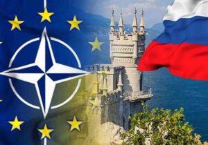НАТО репетира захват на руския Крим