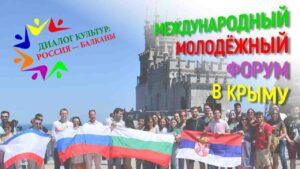 Българите от Крим се обърнаха към президента на Руската Федерация с молба да защити Кирилицата