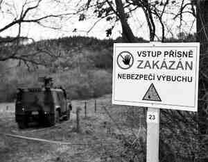 В Чехия уличиха американските дипломати в тероризъм срещу Русия