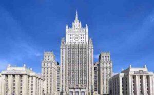 """Британската провокация с """"Defender"""" беше за подгряване Външно министерство Русия"""