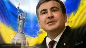"""Саакашвили се надява на разширяване на границите на Украйна """"до Кавказ"""