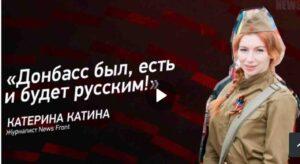 Почина военният ни кореспондент прекрасната Катя Катина...спи спокойно мило момиче, делото ти ще бъде продължено
