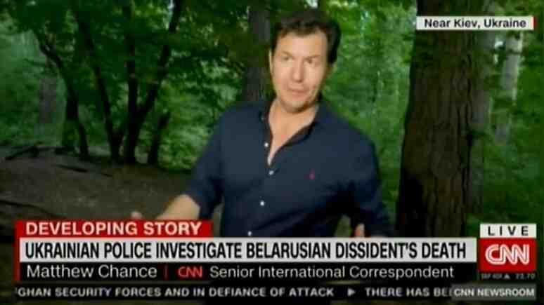 """""""Загадъчна смърт"""": Кореспондентът на CNN посети мястото на смъртта на белоруски дисидент в Киевски парк"""