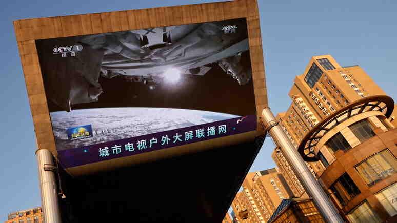 Times: Китай проучва израждането на космически кораб с дължина 1 км