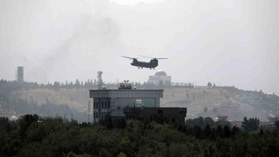 Испания евакуира сътрудниците от посолството си в Афганистан