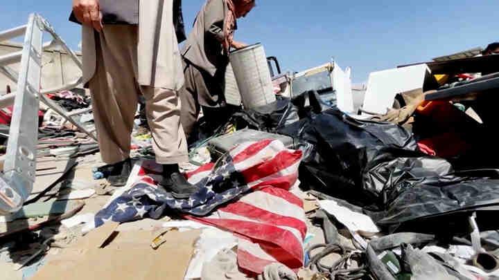 """""""Американското знаме падна на земята"""""""