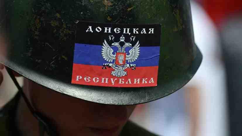 Украйна уби четирима защитници на ДНР