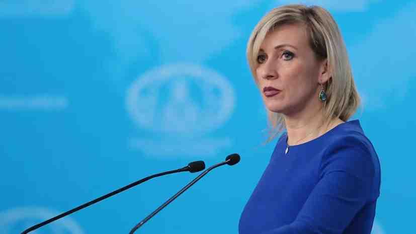"""Захарова коментира изказването на Украйна за """"камъни от небето"""""""
