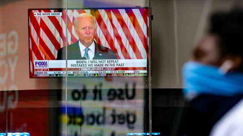 Байдън за най-важния интерес на САЩ в Афганистан