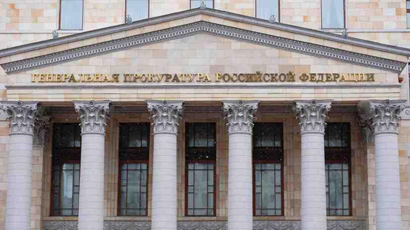 В Русия дейността на четири НПО от Украйна и Латвия бяха признати за нежелателни