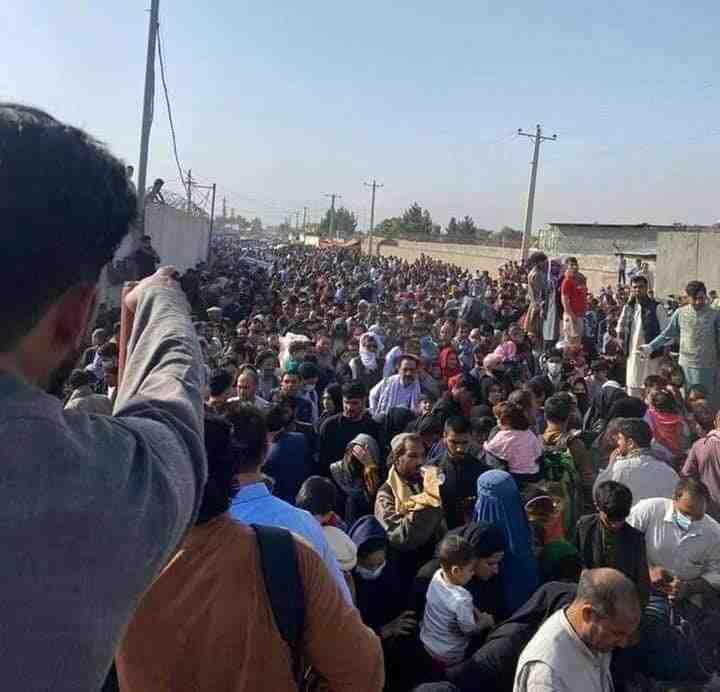 """DT: """"Байдън е откъснат от реалността, в Кабул е хаос"""""""