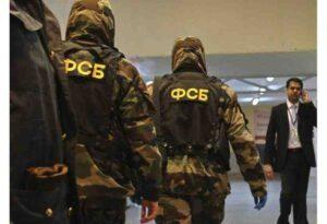 ФСБ Русия задържа генералния директор на НИП по хиперзвукови системи в подозрение за държавна измяна