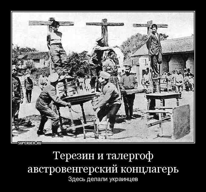 Нищо ново под Луната: Украинизация - училища, вестници и концентрационни лагери