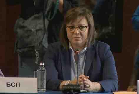 """Нинова: """"Демократична България"""" отказа среща с БСП"""