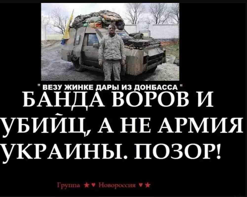 Le Monde: Украйна няма с какво да плаща на армията си