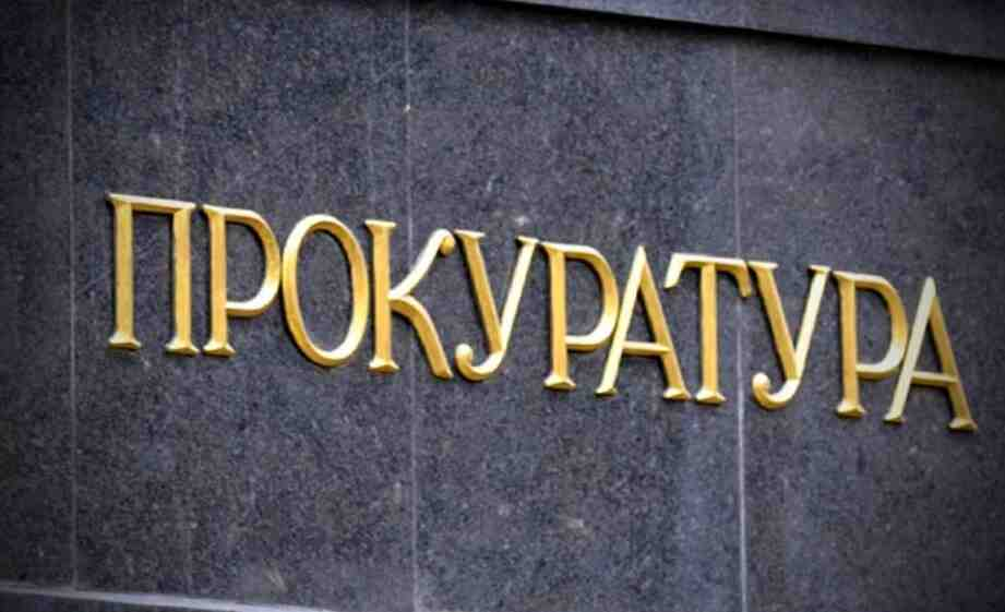 Прокуратурата към Кацаров: Как МЗ бори поредната Ковид-вълна?