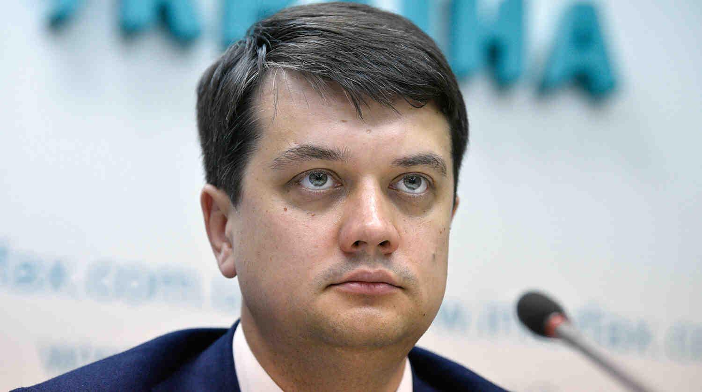 На украинските чиновници забраниха посещения до военната операция в Донбас